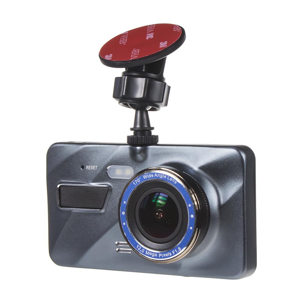 "DUAL FULL HD kamera + 4"" IPS LCD, GPS, LDW, FCWS, české menu"