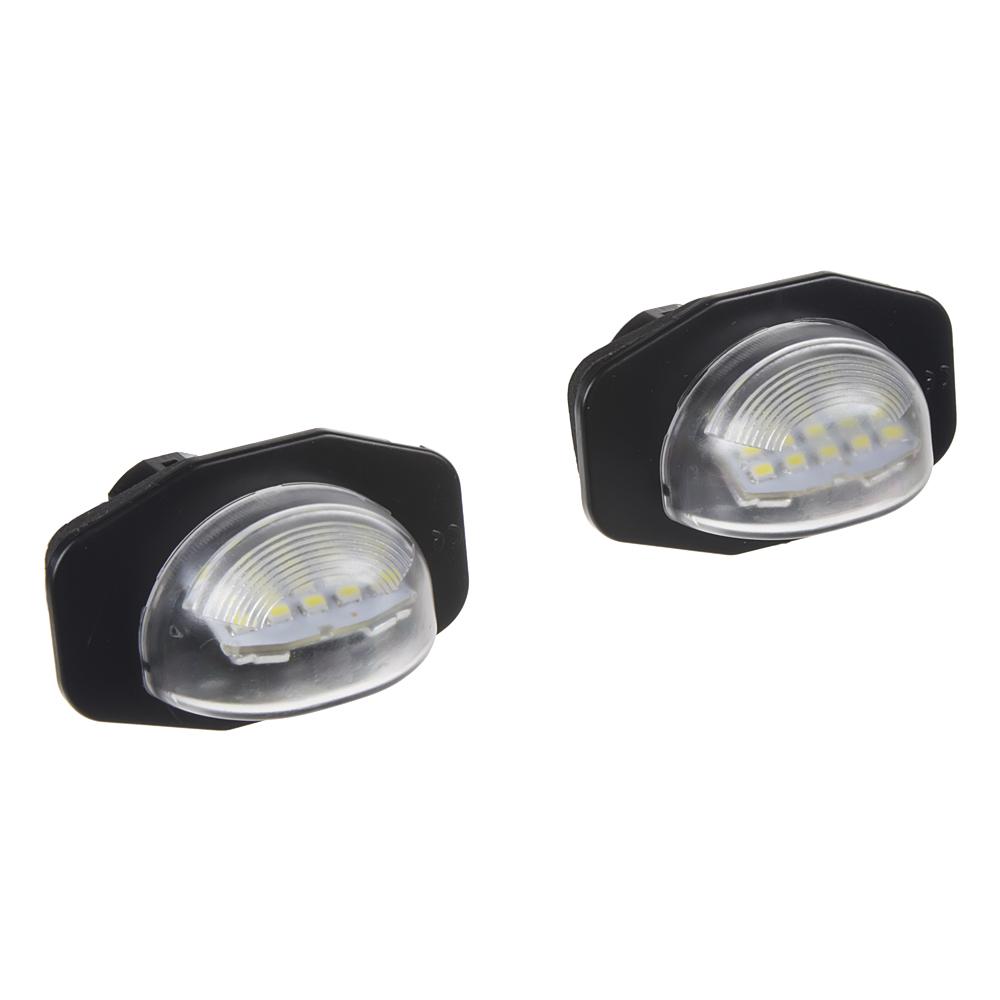 LED osvětlení SPZ do vozu Toyota Auris 10/2006-, Corolla 01/2008-