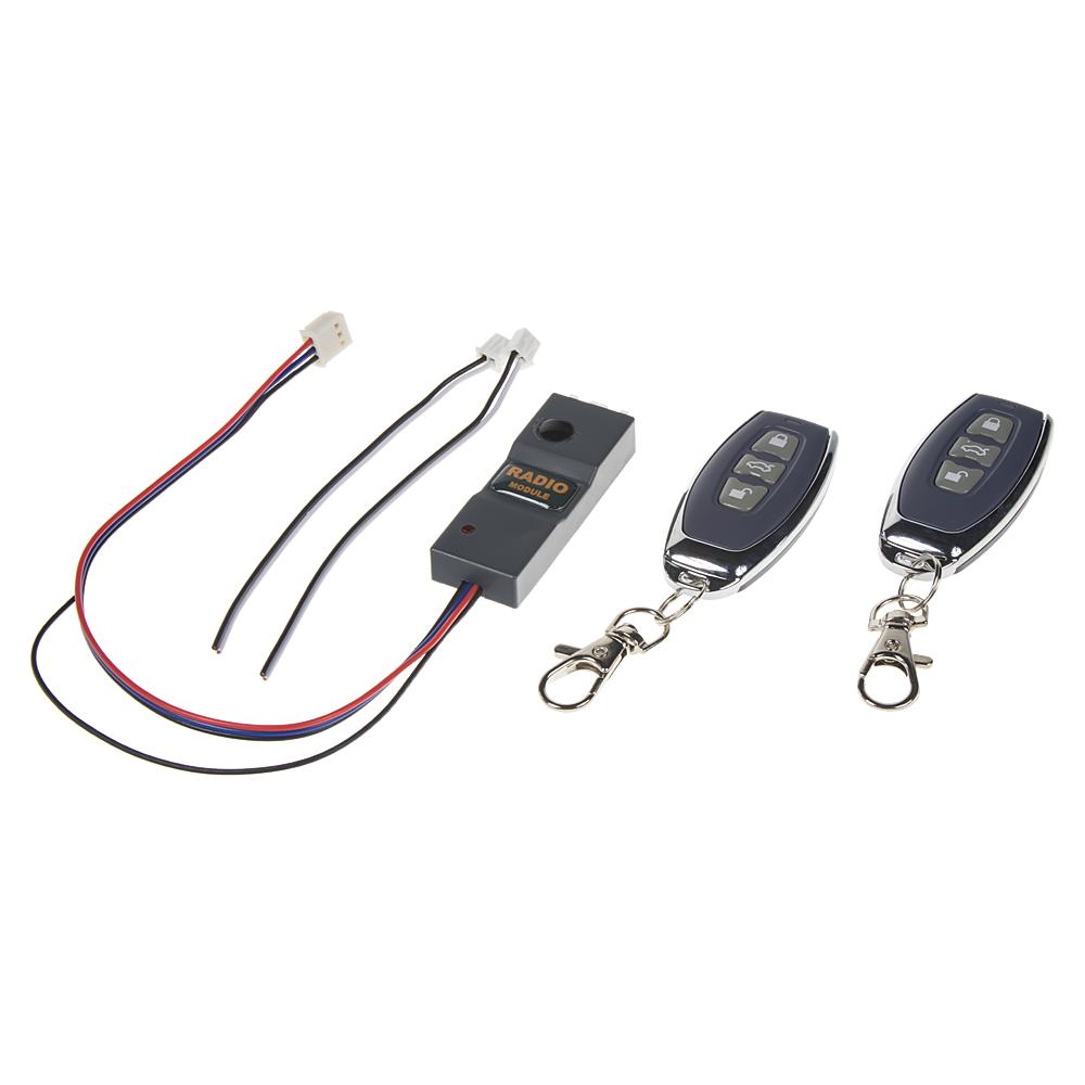 Modul dálkových ovladačů k DS512, 2 dálkový ovladač