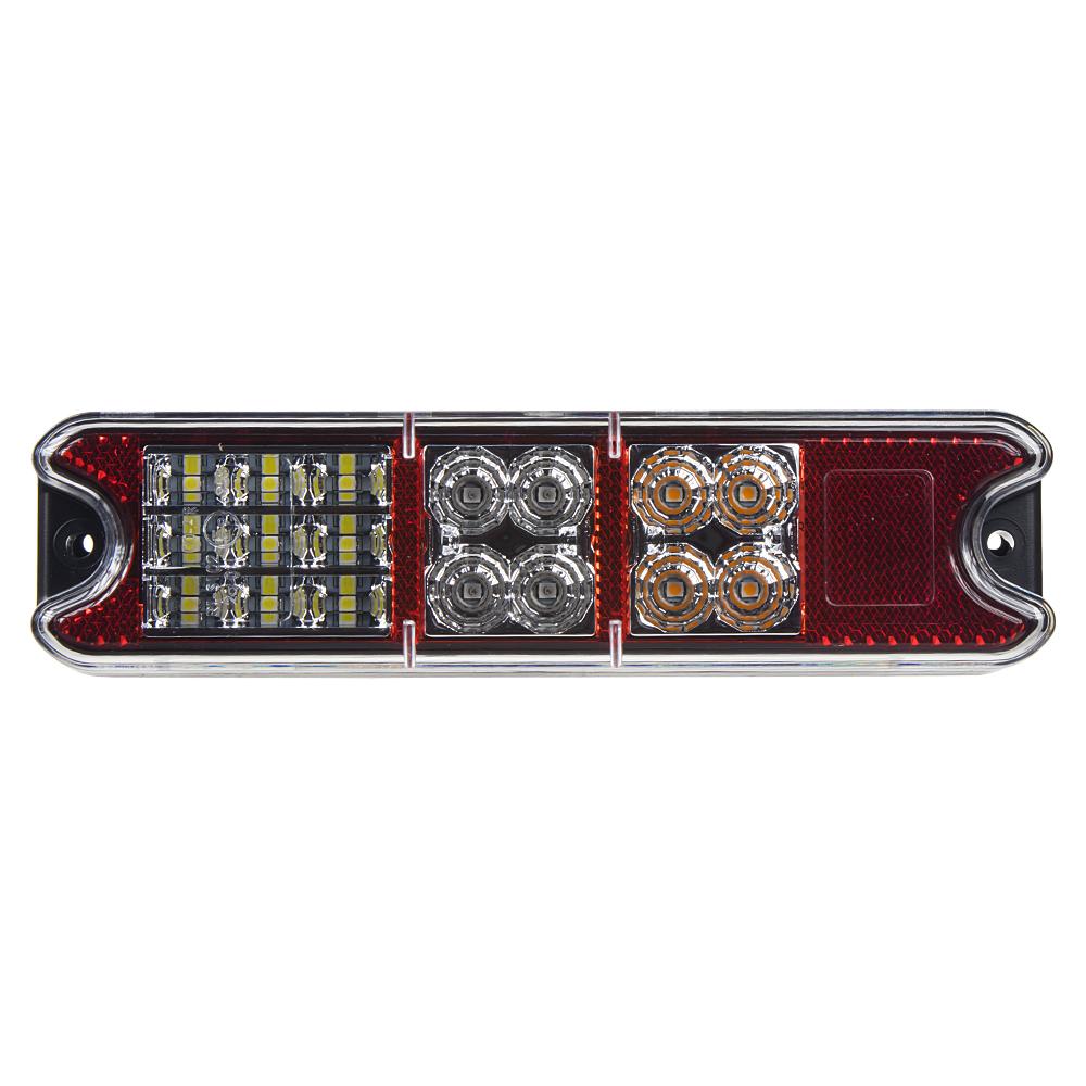 LED sdružená lampa zadní, 12-24V, ECE