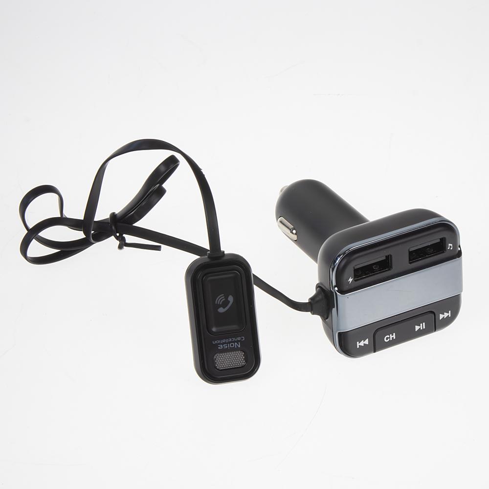 Bluetooth/MP3/FM modulátor bezdrátový s USB/SD portem do CL