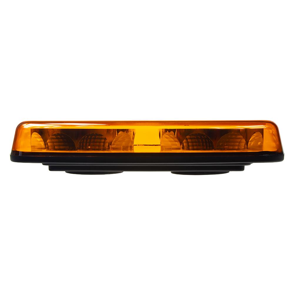LED rampa oranžová, 20LEDx0,5W, magnet, 12-24V, 304mm, ECE R65 R10