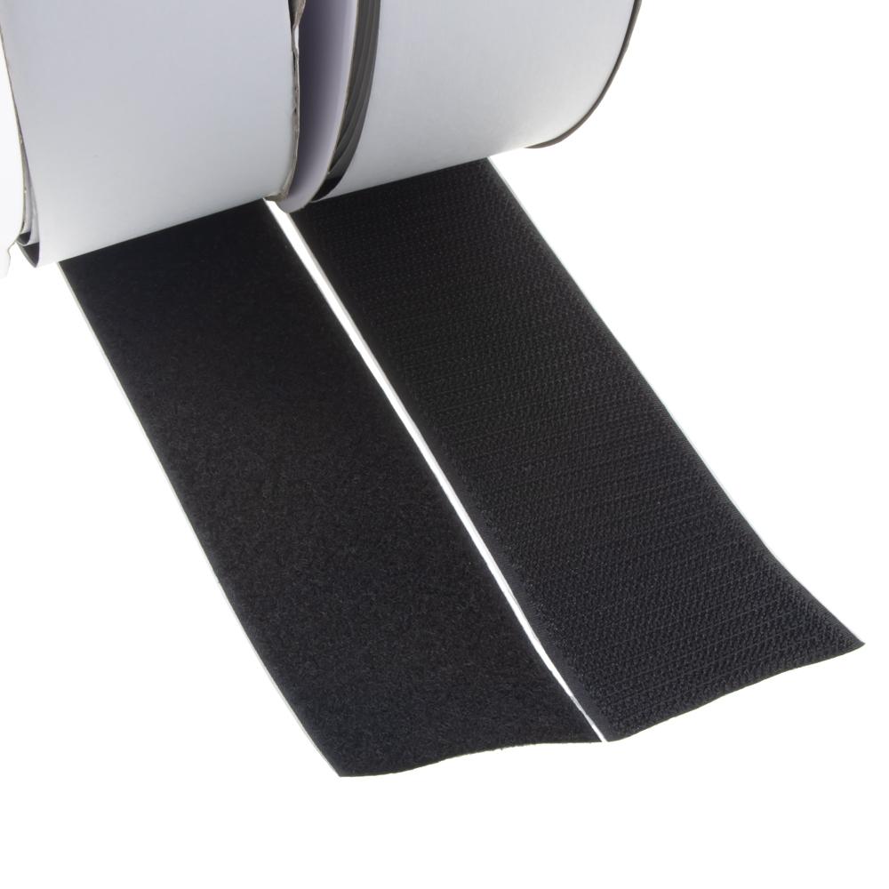Suchý zip samolepící, smyčky + háčky 0,5x25m